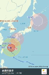 台風24号💦の写真1